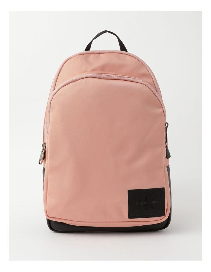 Sleek Nylon Zip Around Backpack image 1