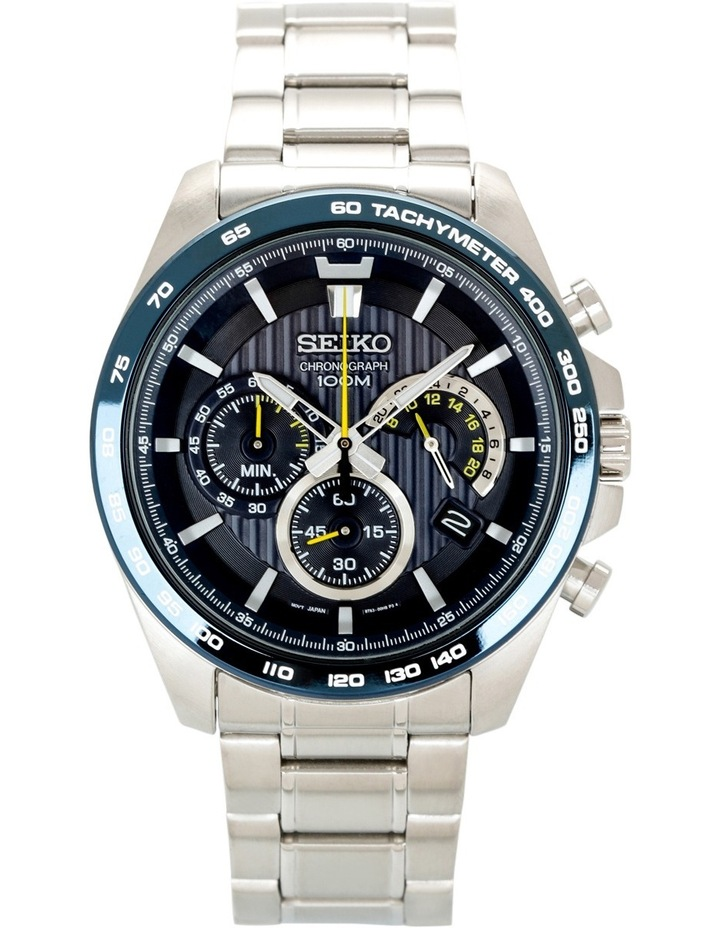 Silver & blue sports watch - SSB301P image 1