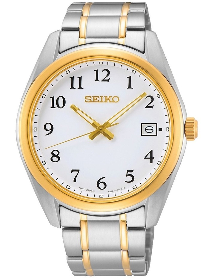 Gents Daywear 100M Two Tone White Dial Watch image 1