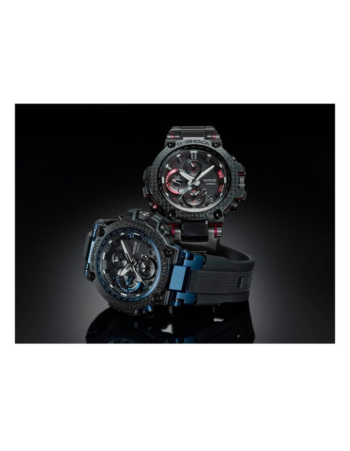 Premium MTG Carbon Series with Bluetooth Time Sync image 2