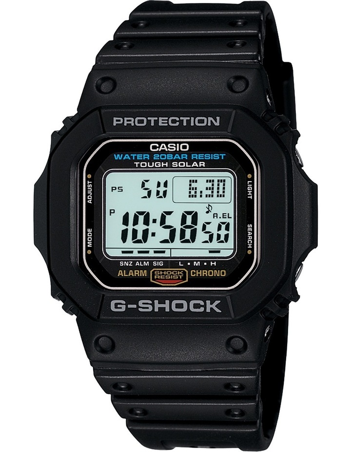 G-Shock Black Watch G5600E-1 image 1