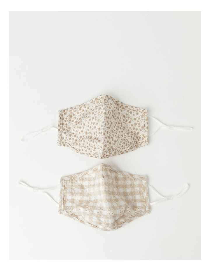 2 Pack Nude Face Mask image 1