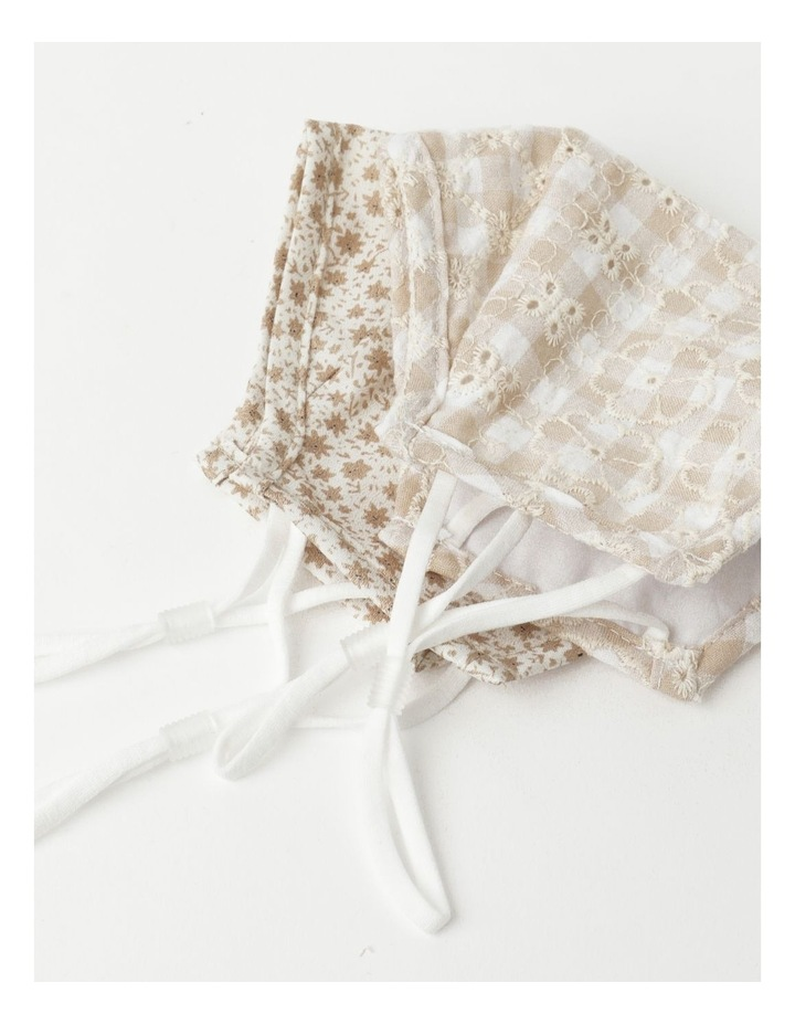2 Pack Nude Face Mask image 2