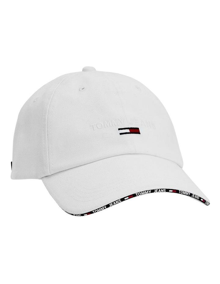 Sport White Cap image 1