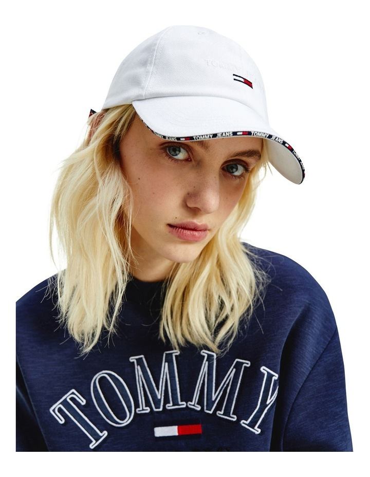Sport White Cap image 2