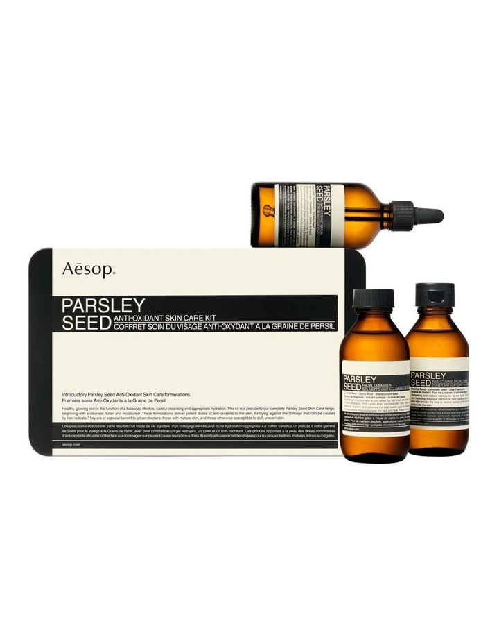 Parsley Seed Anti Oxidant Skin Care Kit by Aesop