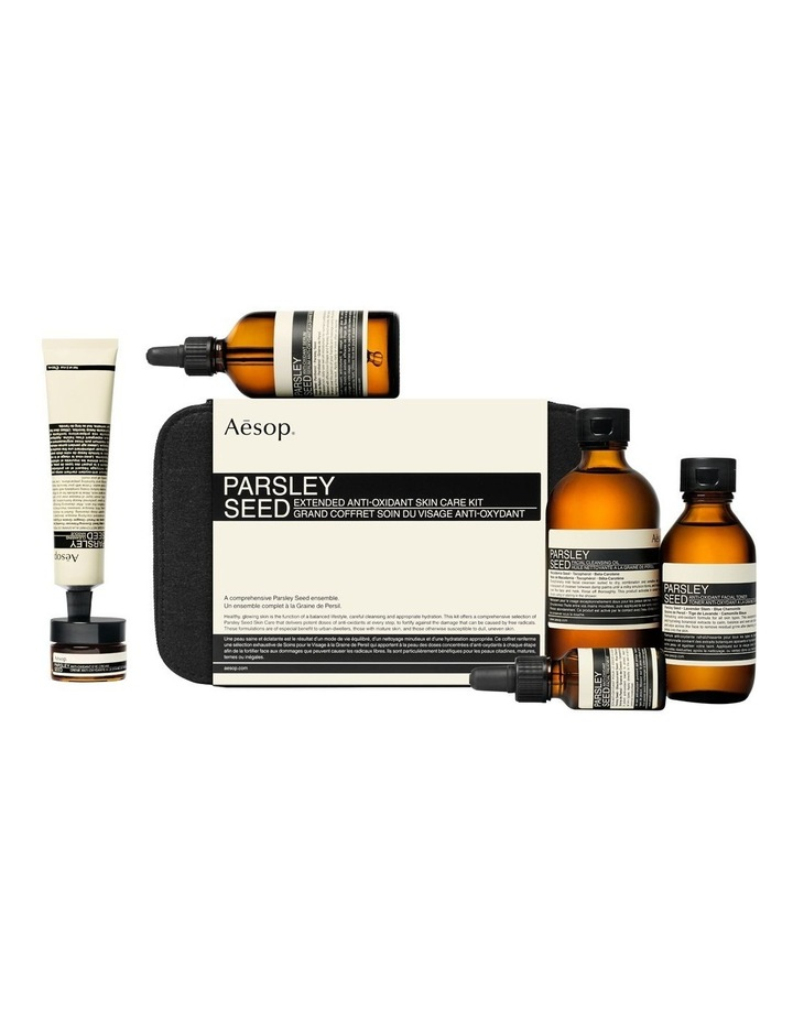 Parsley Seed Extended Anti-Oxidant Skin Care Kit image 1