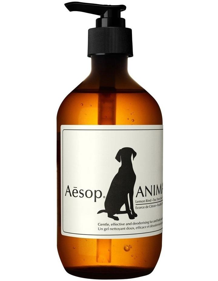 Animal Wash image 1