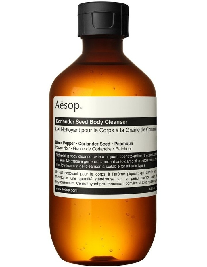 Coriander Seed Body Cleanser image 1