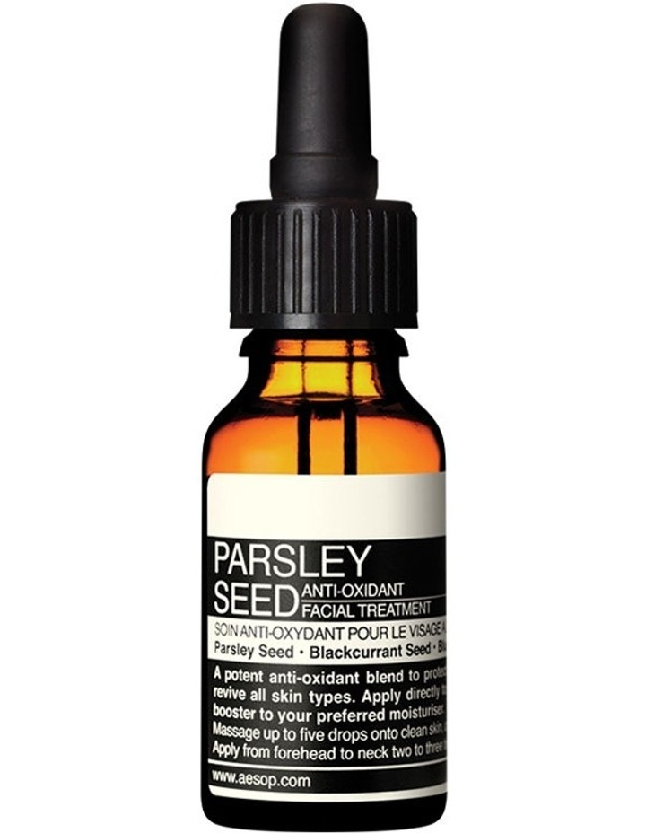 Parsley Seed Anti-Oxidant Facial Treatment 15ml image 1