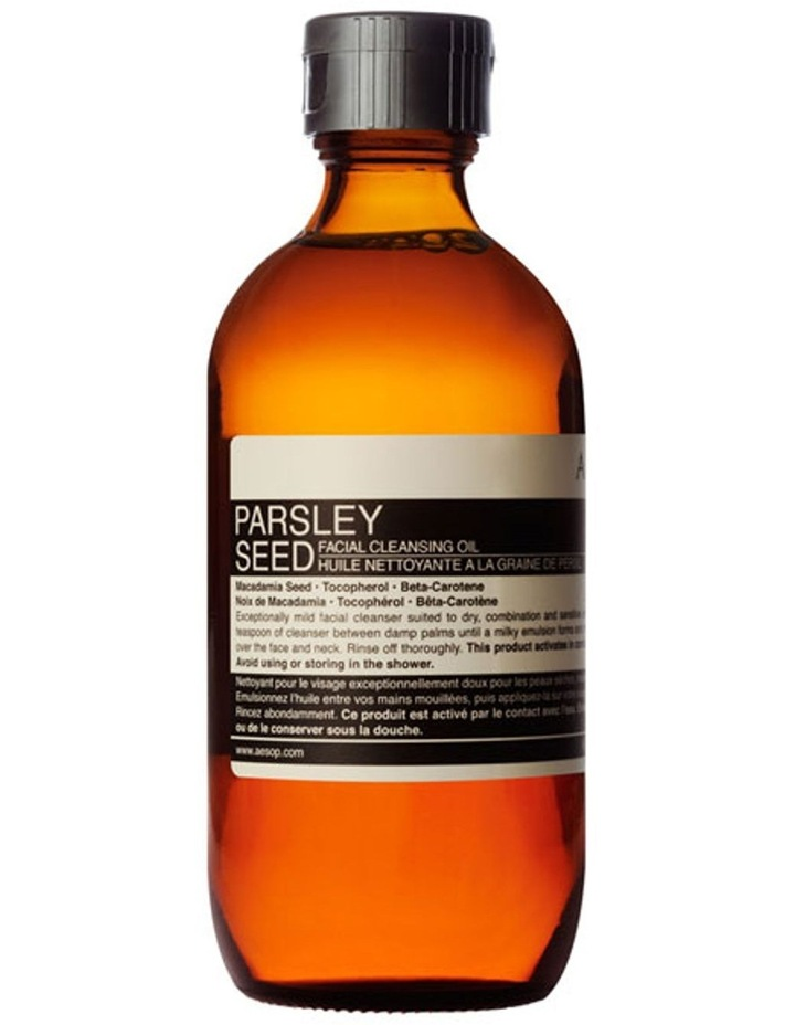 Parsley Seed Facial Cleansing Oil image 1