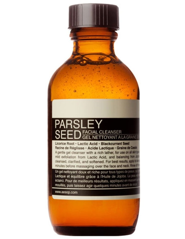 Parsley Seed Facial Cleanser image 3