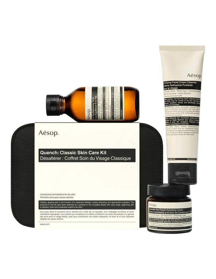 Quench Dry Skin Kit image 1