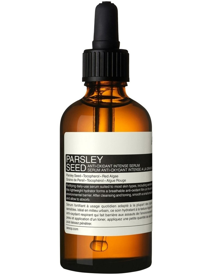 Parsley Seed Anti-Oxidant Intense Serum 60mL image 1