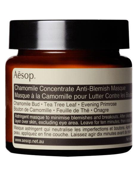 Chamomile Concentrate Anti -Blemish Masque image 1