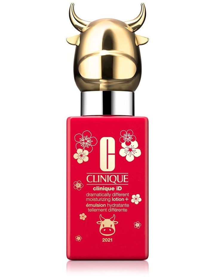 Limited Edition Clinique iD base: Dramatically Different Moisturizing Lotion+ 115ml image 1