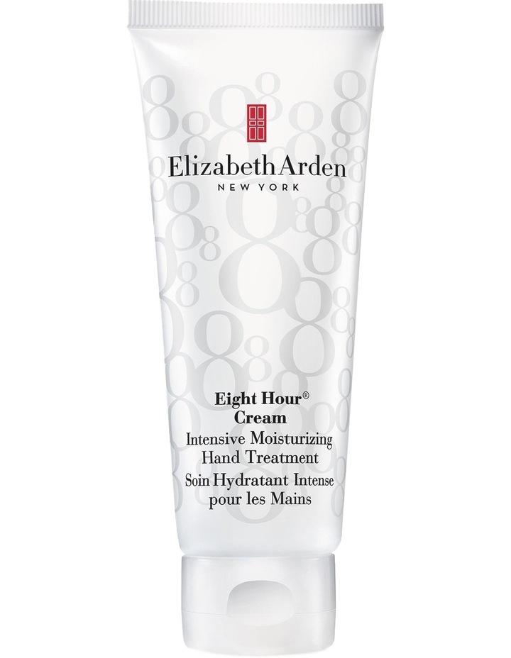 Eight Hour Cream Moisturising Hand Treatment 75ml image 1
