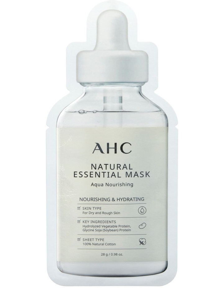 Natural Essential Mask Aqua Nourishing 28g image 1