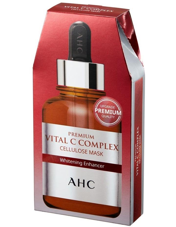 Premium Vital C Complex Cellulose Mask 27ml*5ea image 1