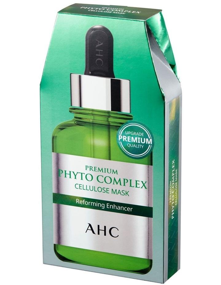 Premium Phyto Complex Cellulose Mask 27ml*5ea image 1