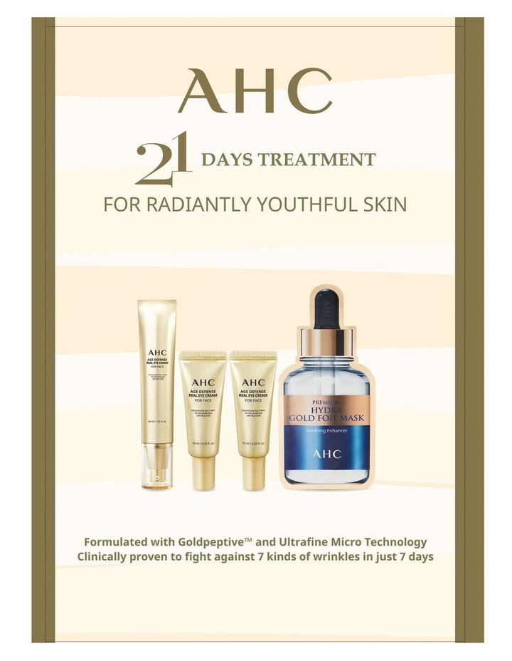 21 Days to Youthful Skin Gift Set image 1