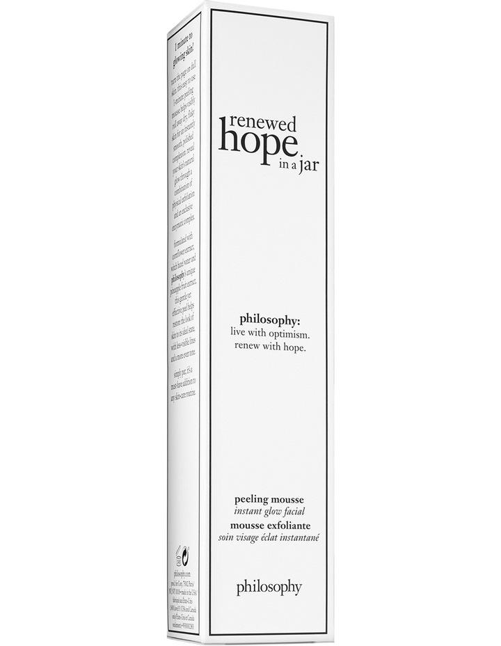 Philosophy Renewed Hope Peeling Mousse 75Ml - Reneved Hope Moisturiser 60ml & Turbo Booster C Powder image 3