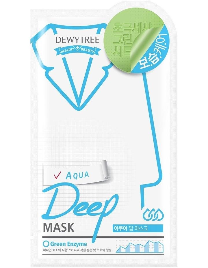 Aqua Deep Mask image 1