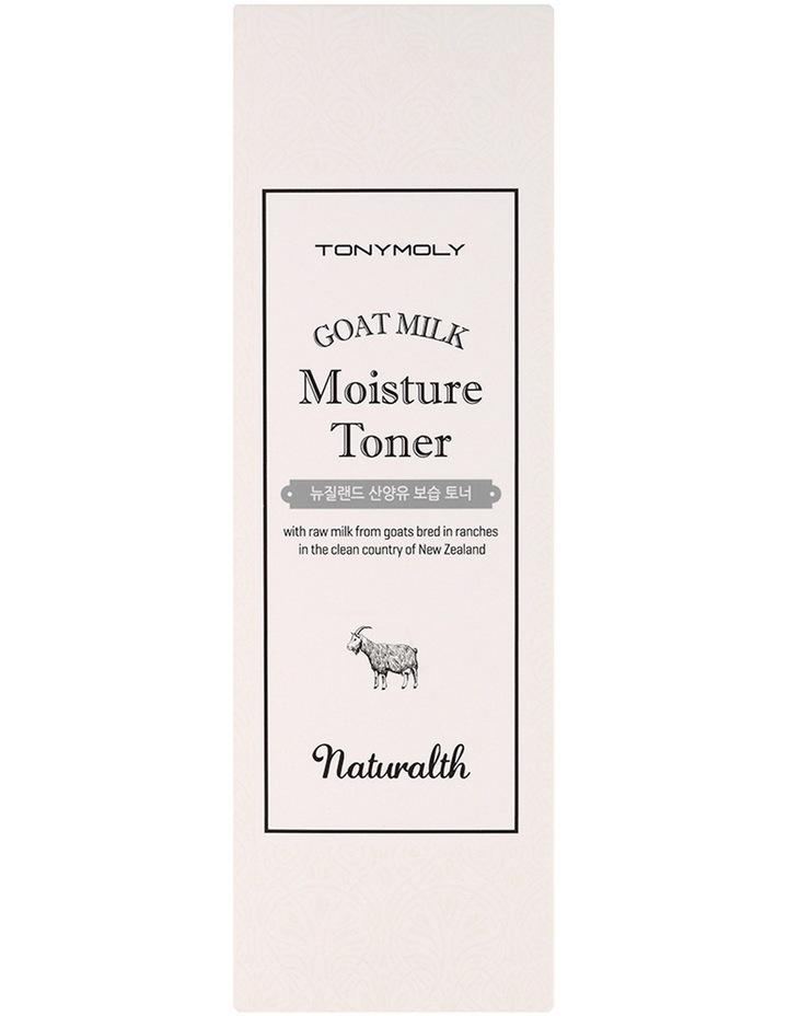 Tonymoly Naturalth Goat Milk Moisture Toner 150ml image 2
