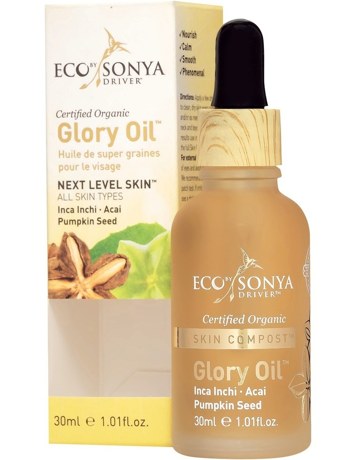 Glory Oil image 1