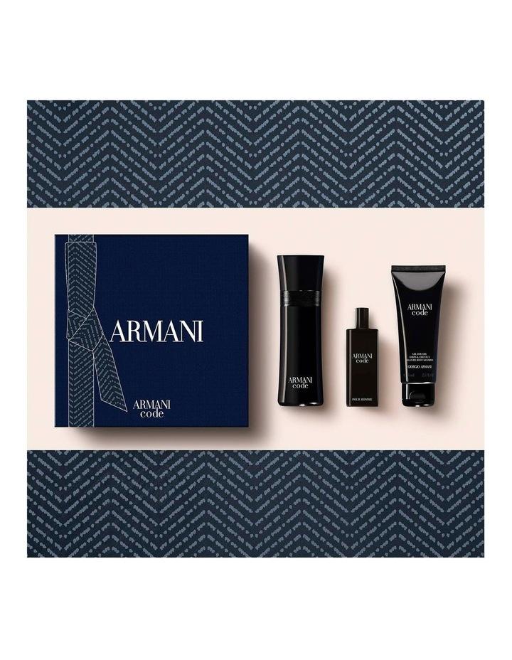 Armani Code EDT 75ml Gift Set image 2