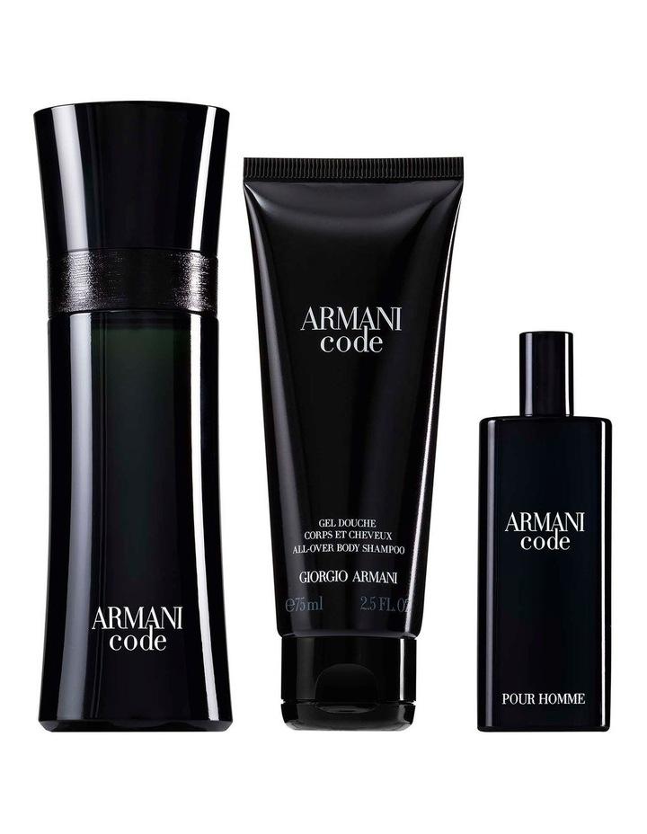 Armani Code EDT 75ml Gift Set image 3