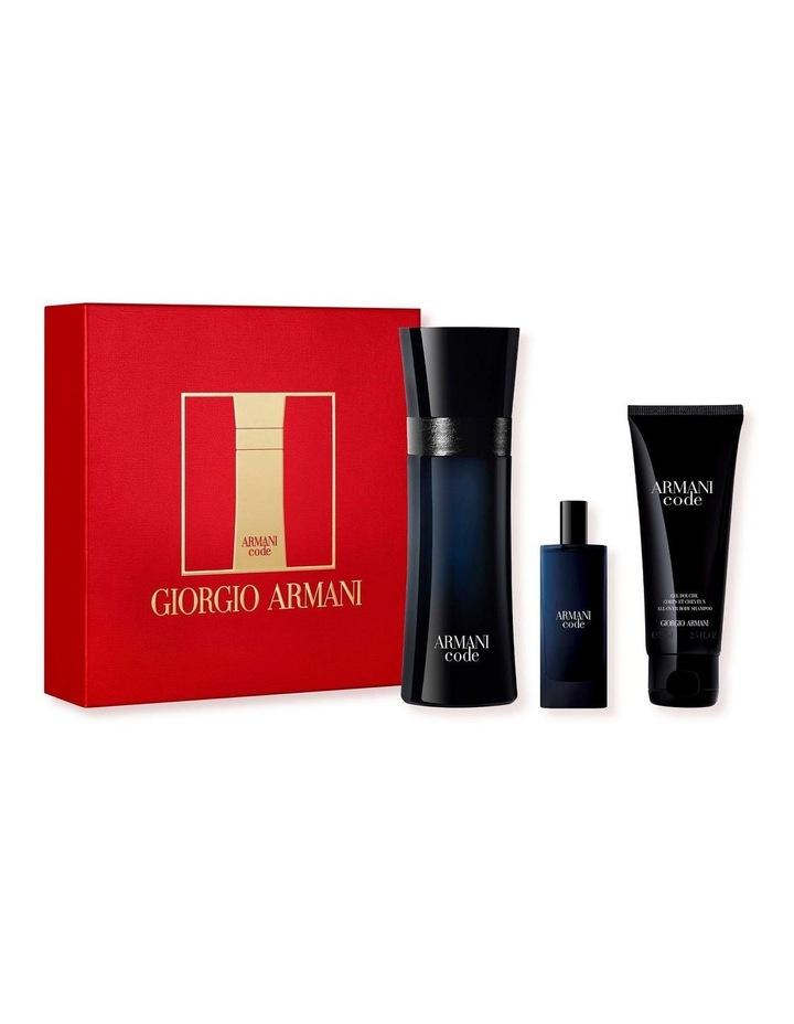 Armani Code 75ml Gift Set image 1