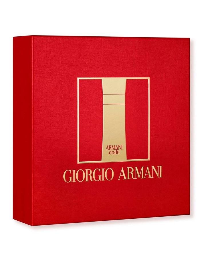 Armani Code 75ml Gift Set image 3