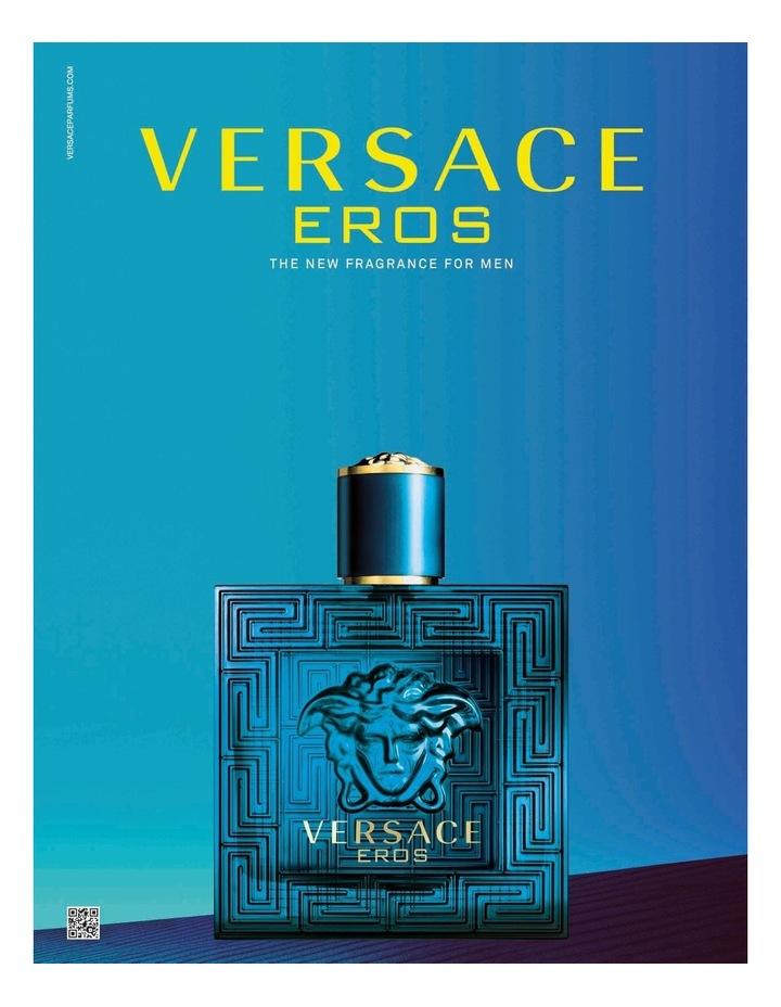 Eros Pour Homme EDT image 4