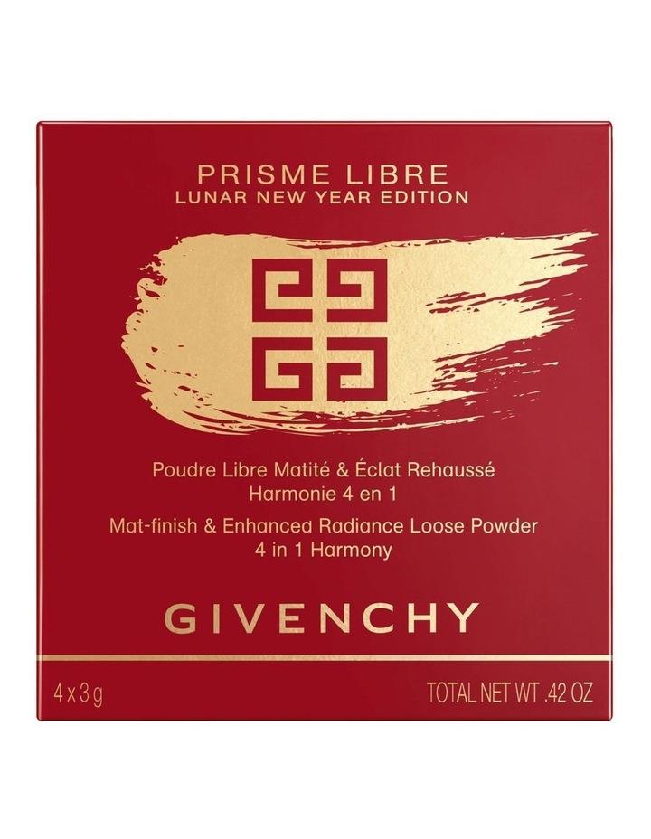 Prisme Libre Mat-Finish & Enhanced Radiance Loose Powder Chinese New Year Edition 12g image 6