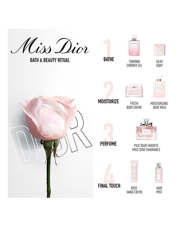 Miss Dior Moisturizing Body Milk image 3