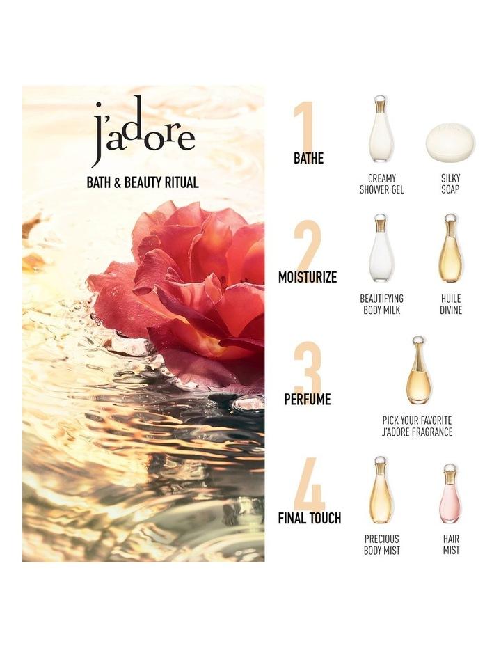 J'adore Body Cream Jar 150ml image 3