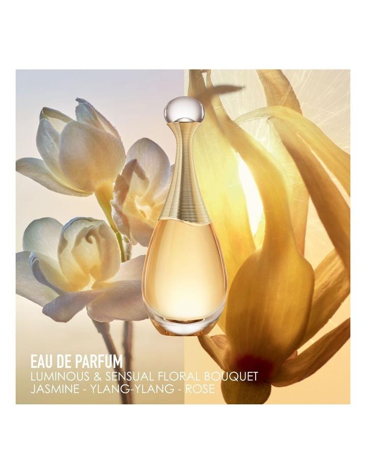 J'adore Fragrance Set - Eau de Parfum and Beautifying Body Milk image 4