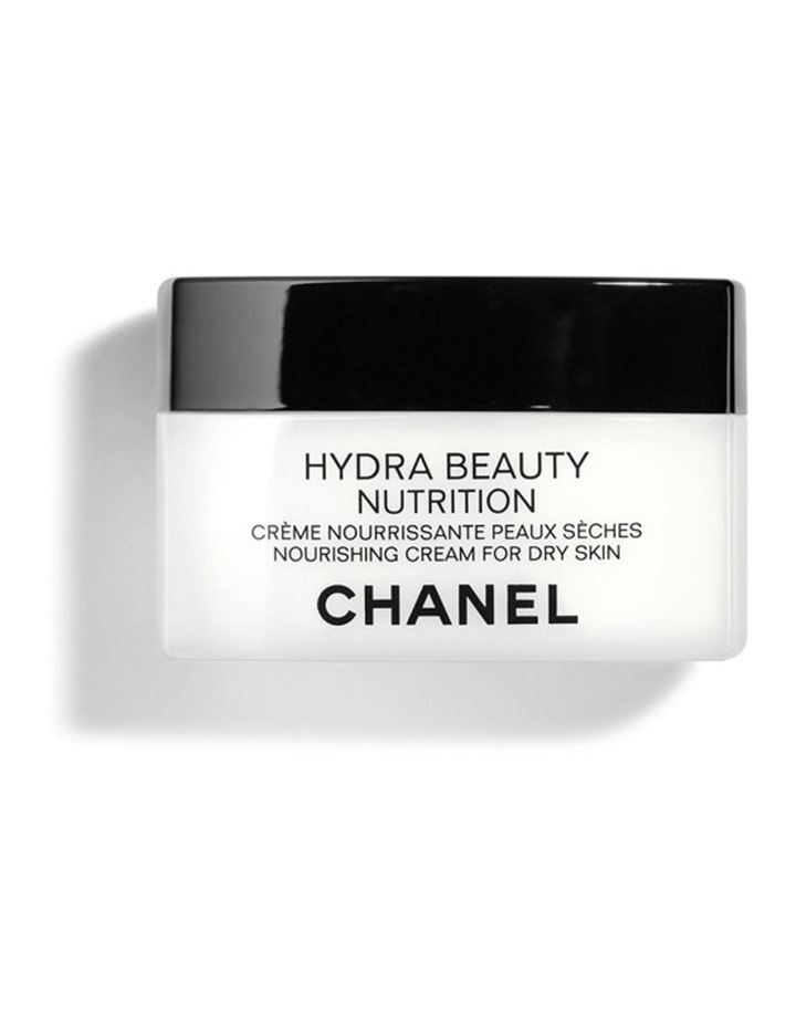 Nourishing And Protective Cream image 1