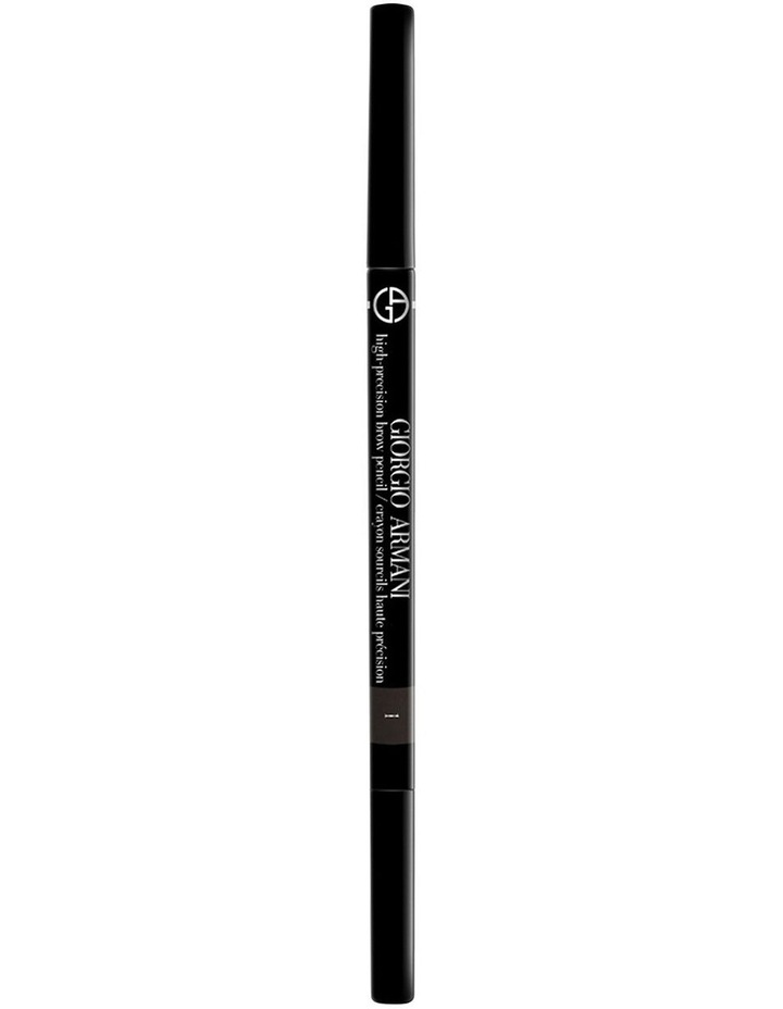 High Precision Brow Pencil image 1