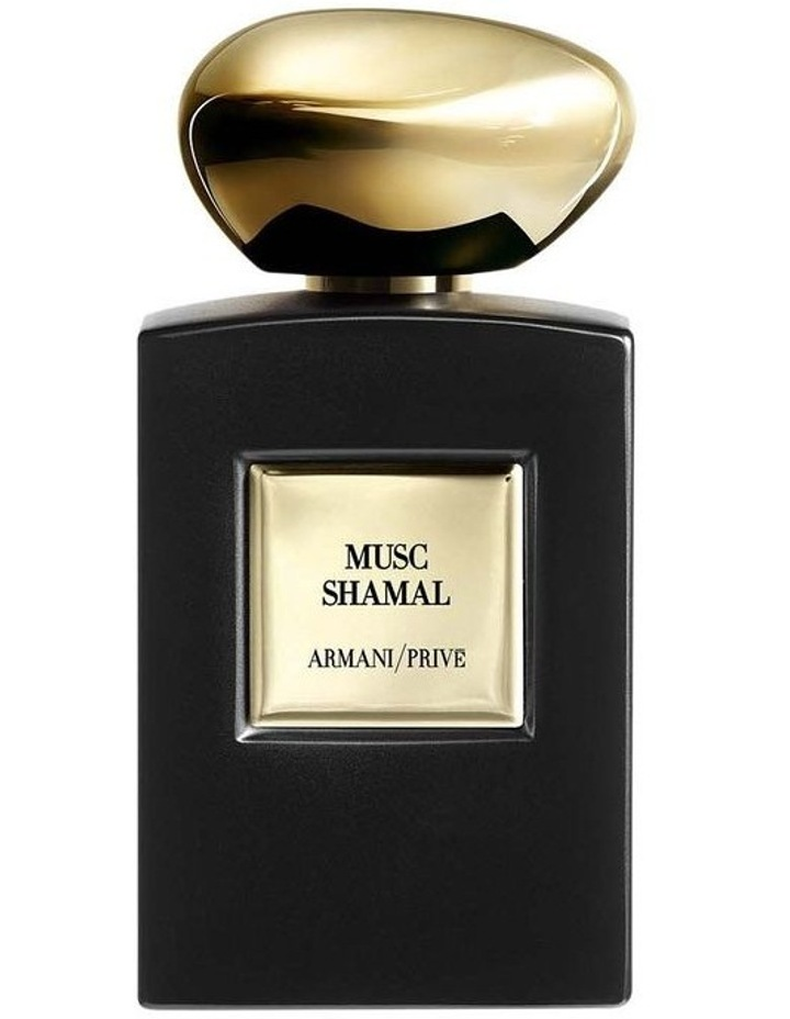 Armani Prive Musc Shamal Eau de Parfum Intense 50ml image 1