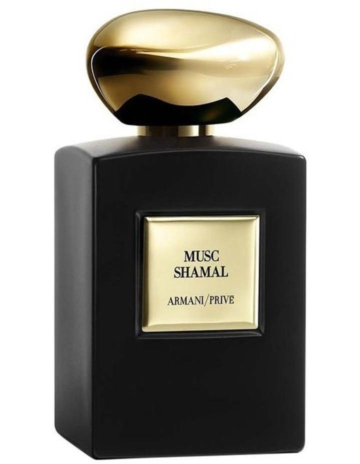 Armani Prive Musc Shamal Eau de Parfum Intense 50ml image 2