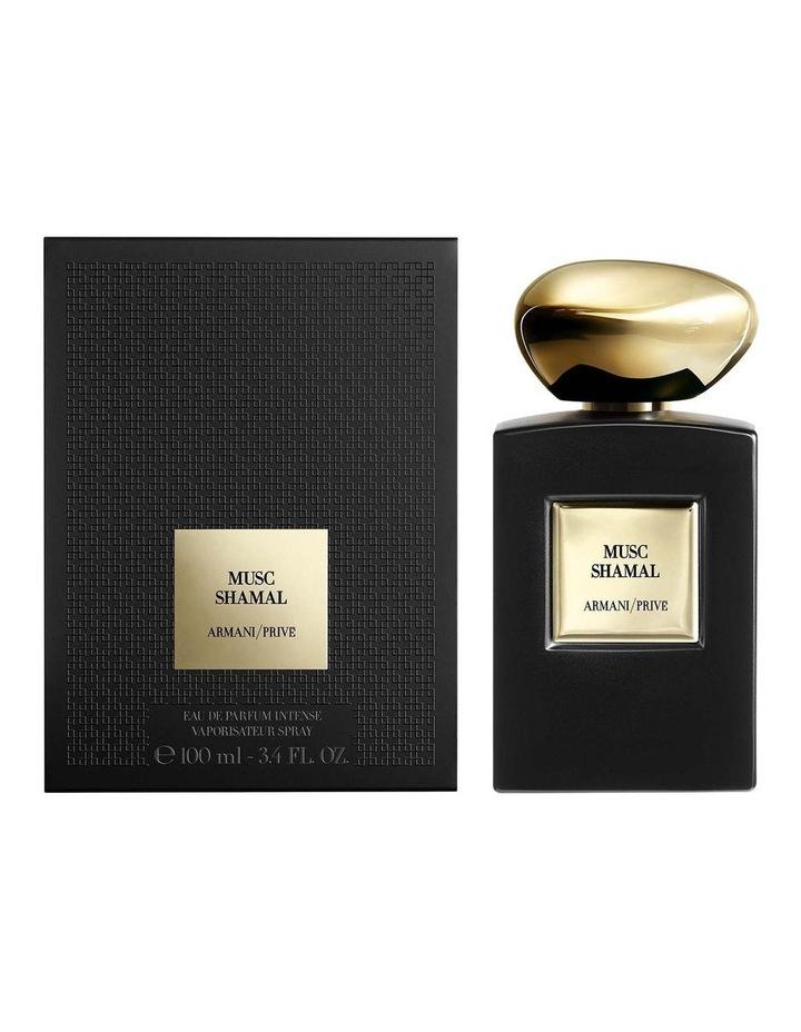 Armani Prive Musc Shamal Eau de Parfum Intense 50ml image 3