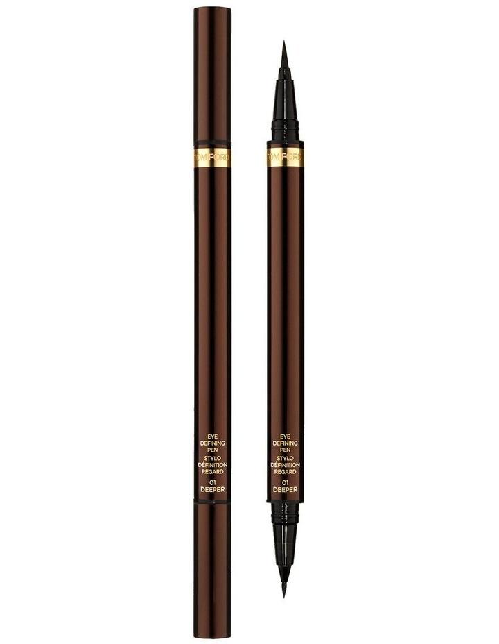 Eye Defining Pen image 1