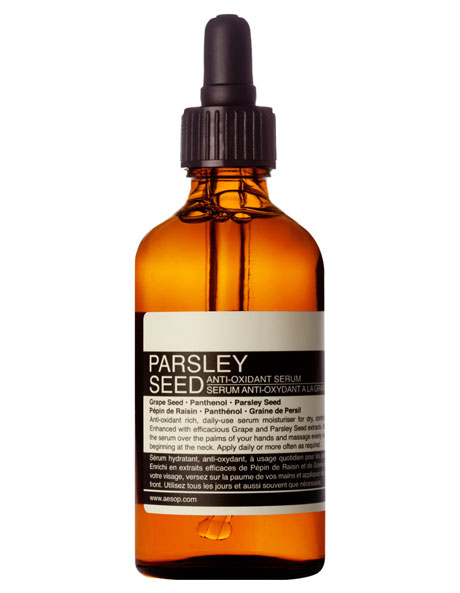 Parsley Seed Anti-Oxidant Serum image 1