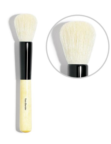 Face Blender Brush image 1