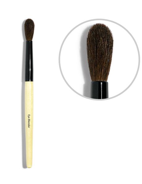 Eye Blender Brush image 1