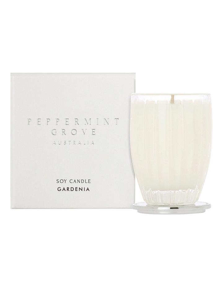 Gardenia Small Candle image 1