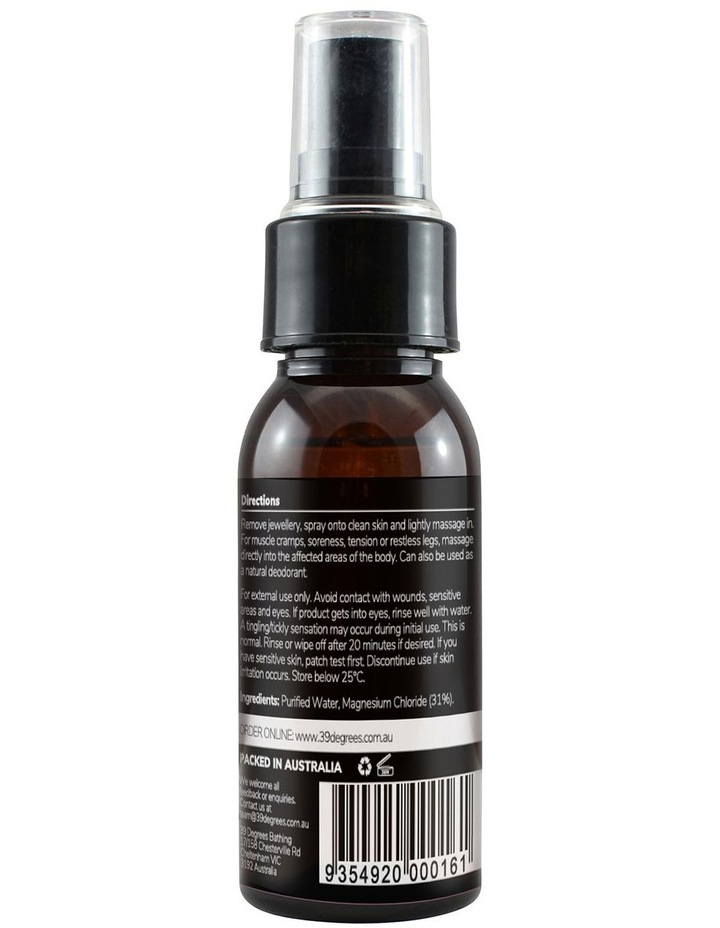 Magnesium Oil Spray 50ml image 2