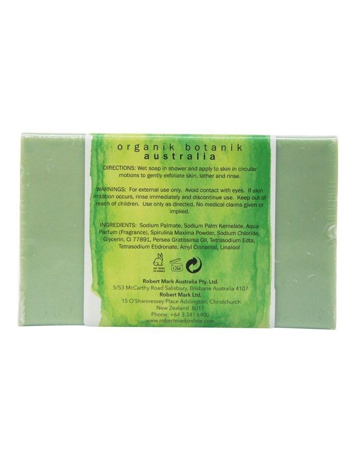 Spirulina & Avocado Oil Soap 180g image 2